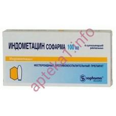 Индометацин свечи ректальные 50 мг №6