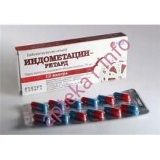 Индометацин ретард капсулы 75 мг №12