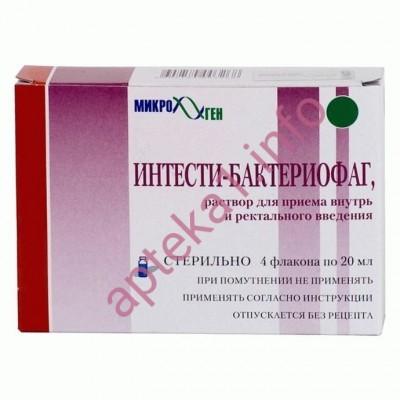 Интести-бактериофаг жидкий флаконы 20 мл №4