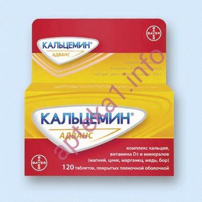 Кальцемин адванс таблетки №60