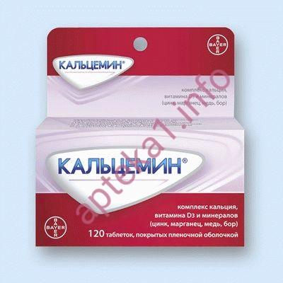 Кальцемин таблетки №120