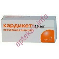 Кардикет ретард таблетки 20 мг №50