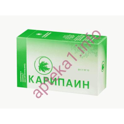 Карипаин 1 г флакон №1