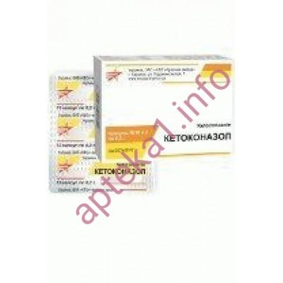 Кетоконазол капсулы 200 мг №10