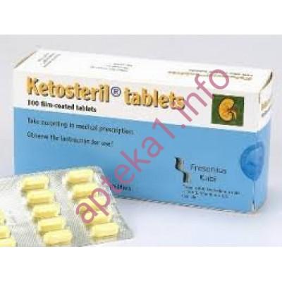 Кетостерил таблетки №10