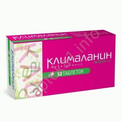 Клималанин таблетки 400 мг №30