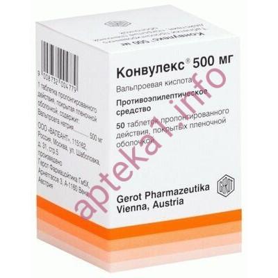 Конвулекс ретард таблетки 500 мг №50