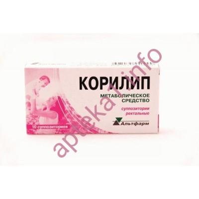 Корилип свечи ректальные №10