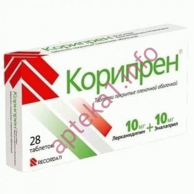 Корипрен 10 мг + 10 мг таблетки №28