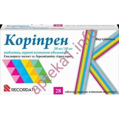 Корипрен таблетки 10 мг + 20 мг №28