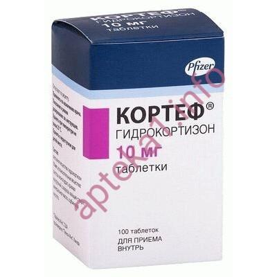 Кортеф (Гидрокортизон) 10 мг №100