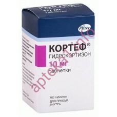 Кортеф  10 мг №100