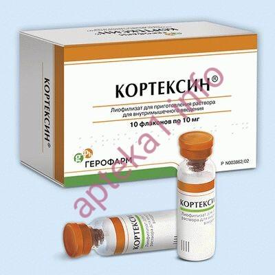 Кортексин флаконы 10 мг 5 мл №10