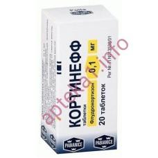 Кортинеф таблетки 0,1 мг №20
