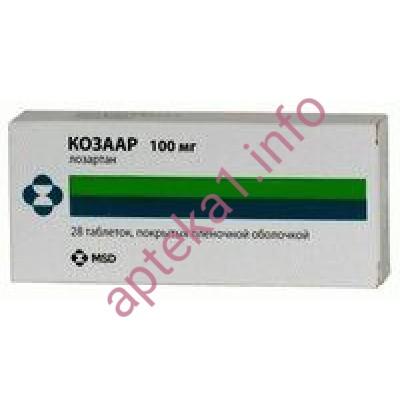 Козаар таблетки 100 мг №28