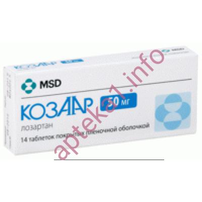 Козаар таблетки 50 мг №14