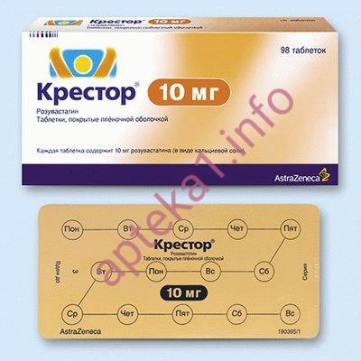 Крестор таблетки 10 мг №14