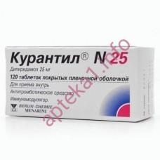 Курантил таблетки 25 мг №120