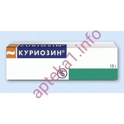 Куриозин гель 15.4 мг 15 г