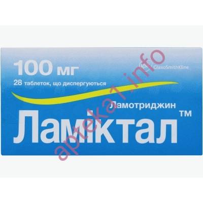 Ламиктал таблетки 100 мг №30