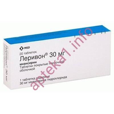 Леривон таблетки 30 мг №20