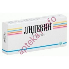 Лидевин таблетки №20