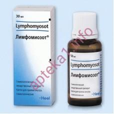 Лимфомиозот капли 30 мл