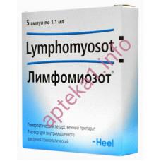 Лимфомиозот Н ампулы 1,1 мл №5