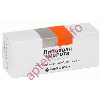 Липоевая кислота 25 мг №50