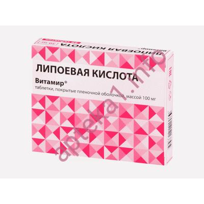 Липоевая кислота таблетки №30