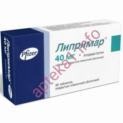 Липримар таблетки 40 мг №30