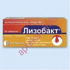 Лизобакт таблетки №10