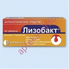 Лизобакт таблетки №30
