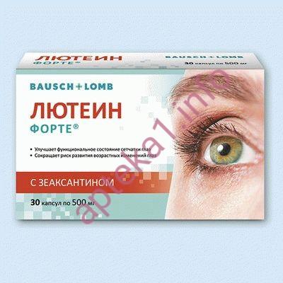 Лютеин форте капсулы 500 мг №30