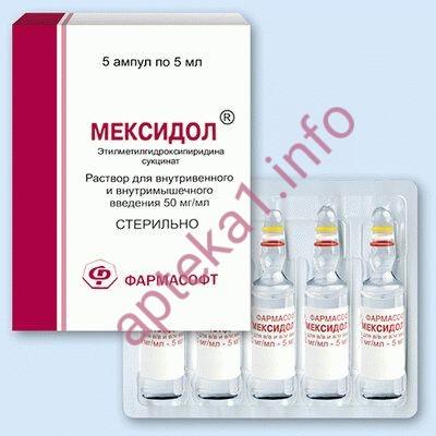 Мексидол ампулы 5% 5 мл №5