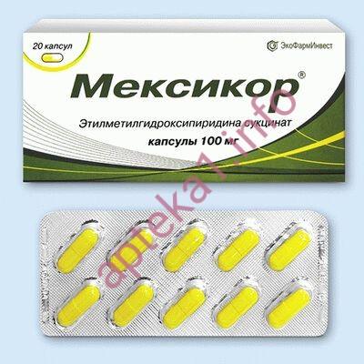 Мексикор капсулы 100 мг №20