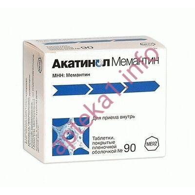 Акатинол Мемантин таблетки 10 мг №90
