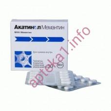 Акатинол Мемантин таблетки 10 мг №10