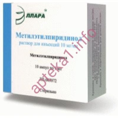 Метилэтилпиридинол 10 мг/мл ампулы №10