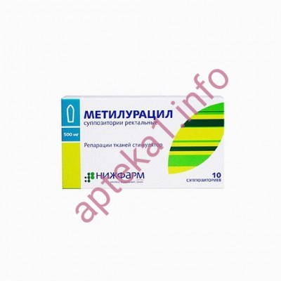 Метилурацил свечи 0,5 №10