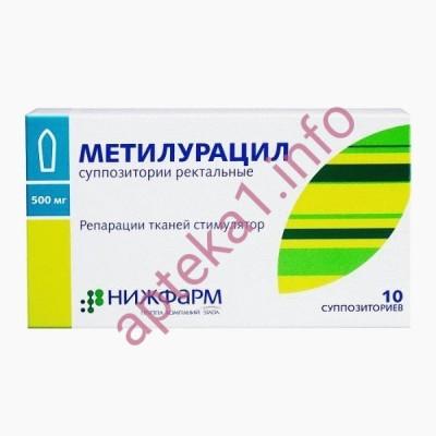 Метилурацил свечи 500 мг №5
