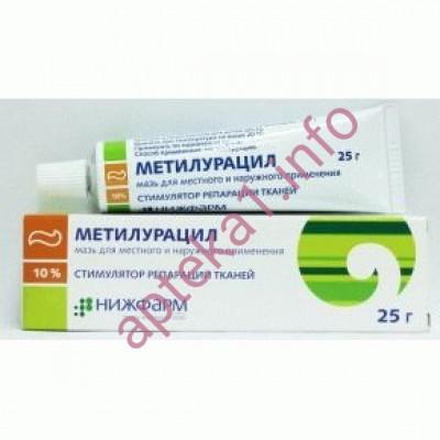 Метилурациловая мазь 10%  25 г