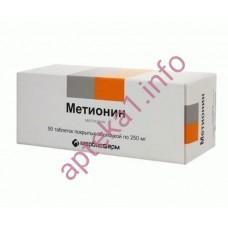 Метионин таблетки 250 мг №50