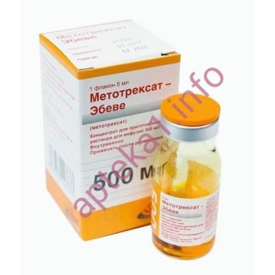Метотрексат Эбеве 500 мг 5 мл
