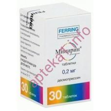 Минирин таблетки 0,1 мг №30