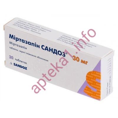 Миртазапин  Сандоз табл. 30 мг №10