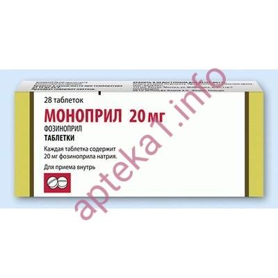 Моноприл таблетки 20 мг №28