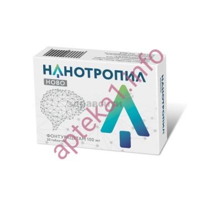 Нанотропил Ново таблетки 100 мг №10