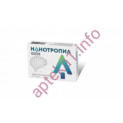 Нанотропил Ново таблетки 100мг №30