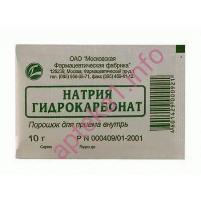 Натрия гидрокарбонат (химически чистый) 100 г